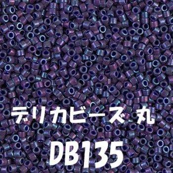ミユキ デリカビーズ 20g DB135