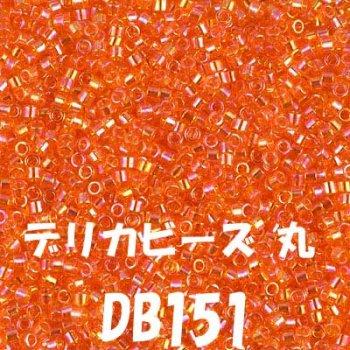 ミユキ デリカビーズ 20g DB151