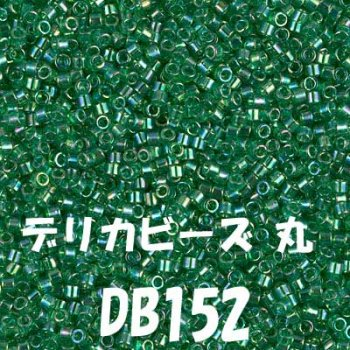 ミユキ デリカビーズ 20g DB152
