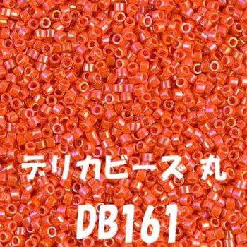 ミユキ デリカビーズ 20g DB161