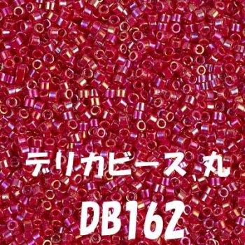 ミユキ デリカビーズ 20g DB162