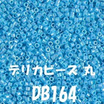 ミユキ デリカビーズ 20g DB164
