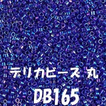 ミユキ デリカビーズ 20g DB165