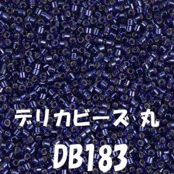 ミユキ デリカビーズ 20g DB183