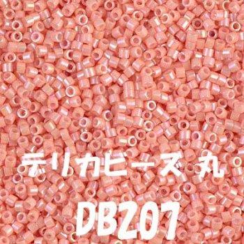 MIYUKI デリカビーズ 20g DB207