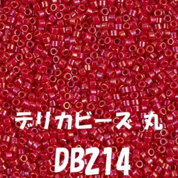 MIYUKI デリカビーズ 20g DB214