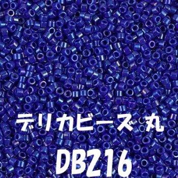 MIYUKI デリカビーズ 20g DB216
