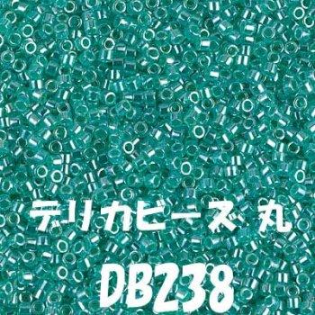 MIYUKI デリカビーズ 20g DB238