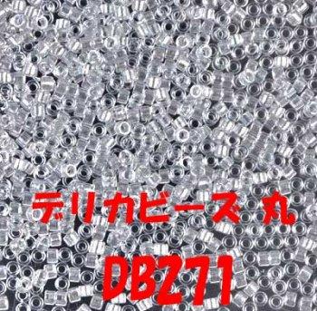 MIYUKI デリカビーズ 20g DB271