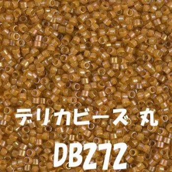 MIYUKI デリカビーズ 20g DB272