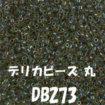 MIYUKI デリカビーズ 20g DB273