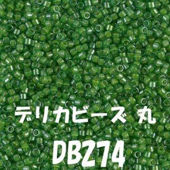 MIYUKI デリカビーズ 20g DB274