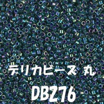 MIYUKI デリカビーズ 20g DB276