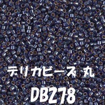 MIYUKI デリカビーズ 20g DB278