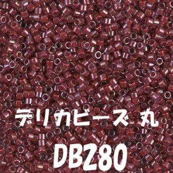 MIYUKI デリカビーズ 20g DB280