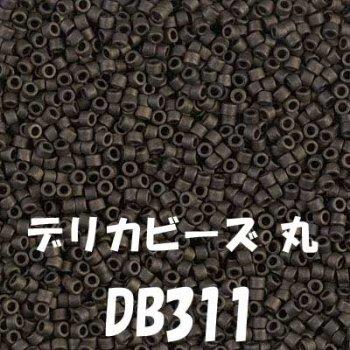 MIYUKI デリカビーズ 20g DB311