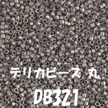 MIYUKI デリカビーズ 20g DB321