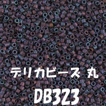 MIYUKI デリカビーズ 20g DB323