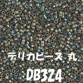 MIYUKI デリカビーズ 20g DB324