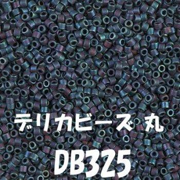 MIYUKI デリカビーズ 20g DB325