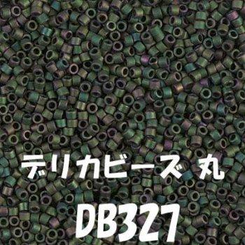 MIYUKI デリカビーズ 20g DB327