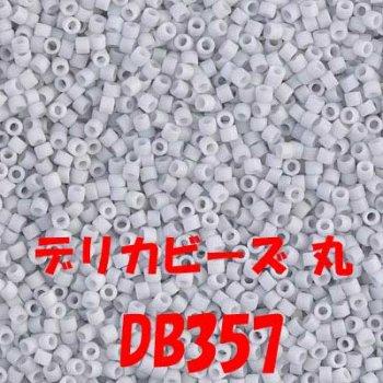 MIYUKI デリカビーズ 20g DB357