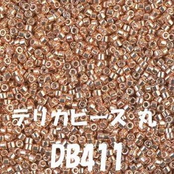 MIYUKI デリカビーズ 20g DB411