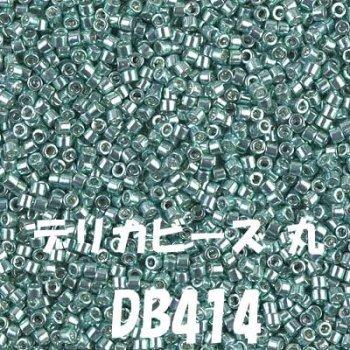MIYUKI デリカビーズ 20g DB414