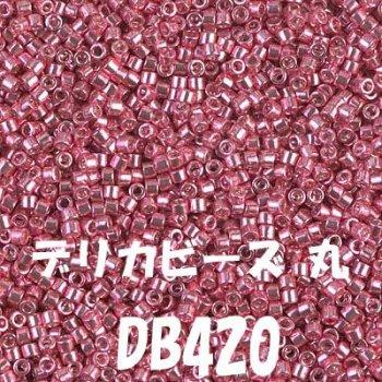 MIYUKI デリカビーズ 20g DB420