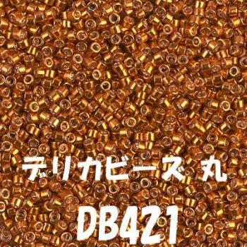 MIYUKI デリカビーズ 20g DB421