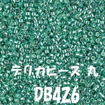 MIYUKI デリカビーズ 20g DB426