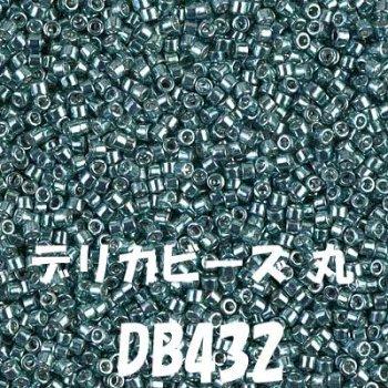 MIYUKI デリカビーズ 20g DB432