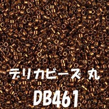 MIYUKI デリカビーズ 20g DB461