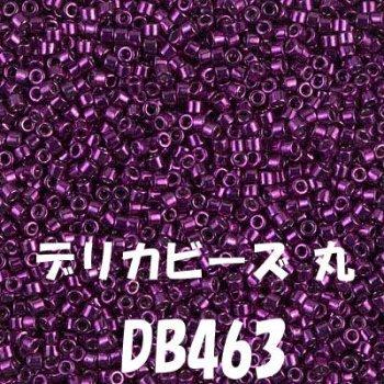 MIYUKI デリカビーズ 20g DB463