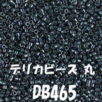 MIYUKI デリカビーズ 20g DB465