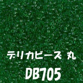 デリカビーズ 丸 20g DB705