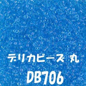 デリカビーズ 丸 20g DB706