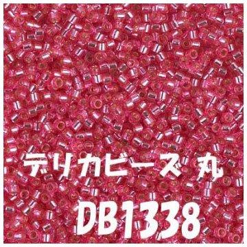 デリカビーズ 丸 20g DB1338