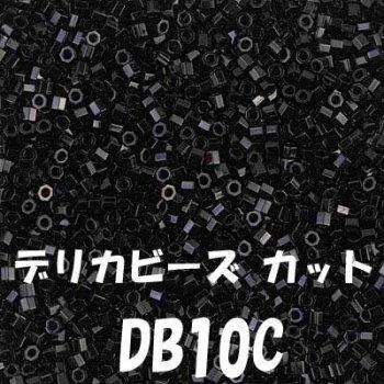 デリカビーズ DB10C 20g