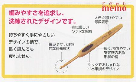 クロバー レース針 ペン-E No.8 41-608 【参考画像1】