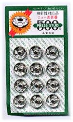 手芸用 スナップボタン 10mm