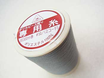 デリカビーズ織り専用糸 TH-3 グレー #50番手 約300m巻