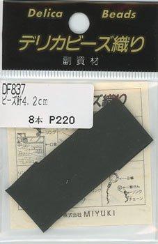 デリカビーズ織り 専用針 ビーズ針4.2cm DF-837