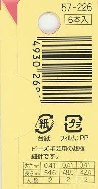 クロバー ビーズ針 57-226 【参考画像1】