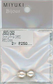 ミユキ コットンパール 片穴 10mm ホワイト J683