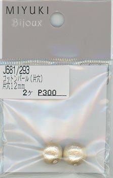 ミユキ コットンパール 片穴 12mm キスカ J681