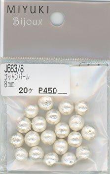 ミユキ コットンパール 両穴 8mm ホワイト J683