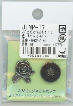 ネジ式マグネットホック JTMP-17 AS バラ柄 【参考画像2】