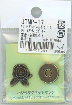 ネジ式マグネットホック JTMP-17 AG バラ柄 【参考画像2】
