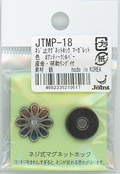 ネジ式マグネットホック JTMP-18 AS マーガレット柄 【参考画像2】